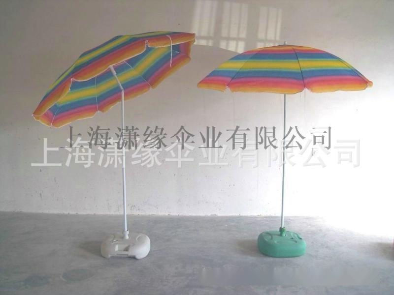 沙灘傘出口廠家海灘遮陽傘戶外大太陽傘製作廠家