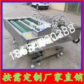食品厂专用全自动连续式真空包装机-塑封机