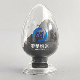 纳米铂粉,铂金粉,高纯试剂级铂粉,贵金属铂催化剂
