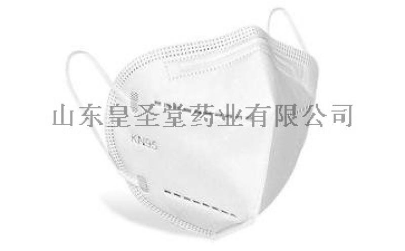 ****口罩生厂家 KN95口罩现货 双证可出口