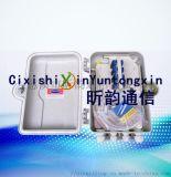 SMC12芯光纤分纤箱