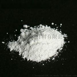 纳米二氧化锆粉末汽车尾气净化催化剂载体助剂用