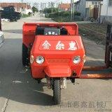 三轮自卸式农用车/水泥混泥土搬运三轮车