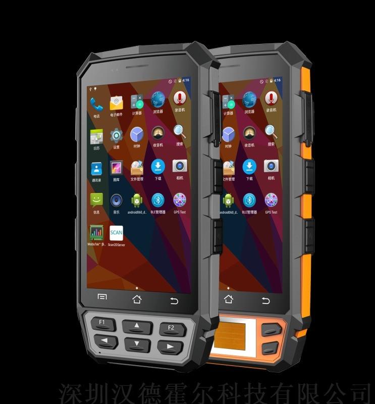 C5000***掃碼UHF指紋RFID手持終端