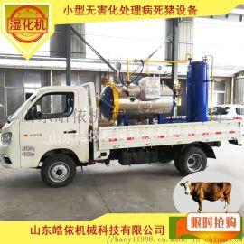 供应内蒙、新疆、**地区的高温高压湿化炉