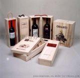 山东丛元工艺品厂专业生产实木包装盒木盒
