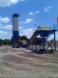 稳定土拌合站郑州亿立实业有限公司制造WBZ400吨稳定土拌合站