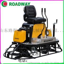 RWMG236A路得威抹光机,小机器大动力抹光机,混凝土抹光机