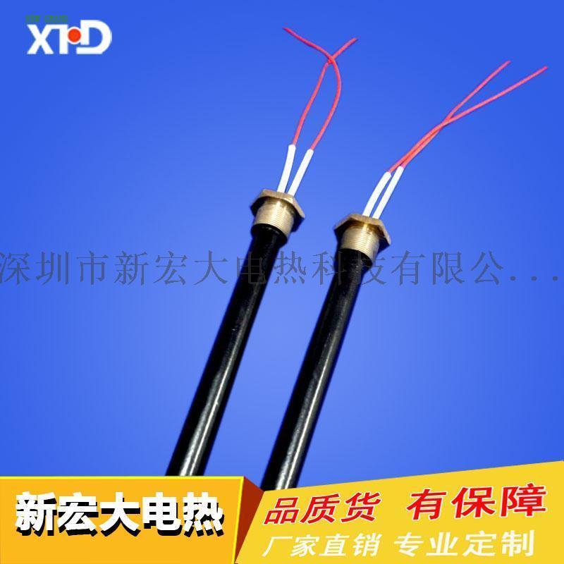 螺牙出線不鏽鋼液體電熱管 油箱單頭加熱管 鐵氟龍塗層加熱管