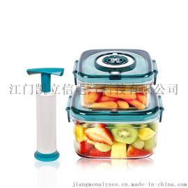 抽真空保鲜盒学生便当水果盒冰箱收纳碗密封盒送抽气泵