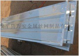 彩色镀铝锌穿孔压型底板粉末喷塑吸声板