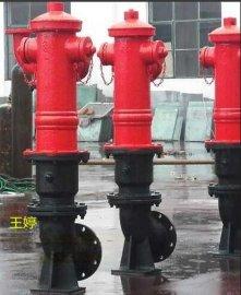 地上消火栓,室外消火栓,地下消防栓