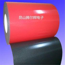 低價供應3m4949 黑色亞克力雙面膠