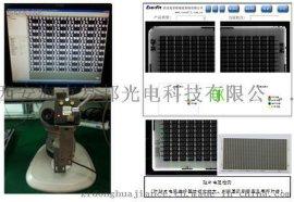 ccd视觉检测-显微镜机器视觉检测仪