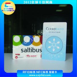 plus-s (2K)芯片智能卡,深圳智能卡制作,非接触式卡