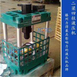小型电动/手动液压机 数显压力机/试验机