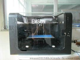 厂家直销 用于 fdm 3d打印机的pla黑色线性耗材
