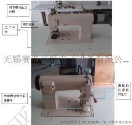 无纺布袋缝合机无需针线,超声波焊接机