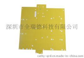 深圳白色/黃色環氧板加工,無滷FR-4環氧板加工,進口環氧板,玻纖板,絕緣板加工QRD-029