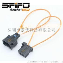 MOST汽车光纤线 回路环 短接环 检测环