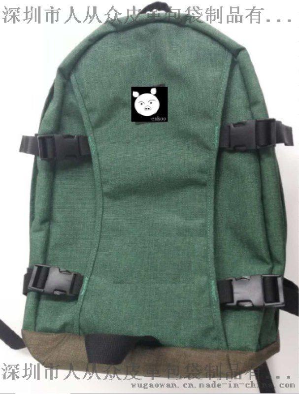 enkoo+CRA801+双肩背包