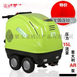 冷凝器高压疏通机,小区管道高压清洗机