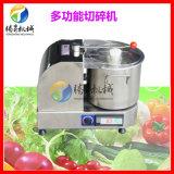 经济型电动刹菜机 蔬菜馅料切碎机 不锈钢打菜机 切菜机