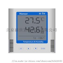 模拟量0-5V/0-10V电压型温湿度变送器