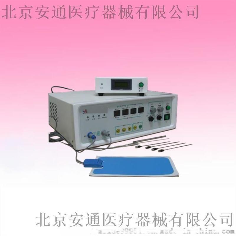 射频控温热凝器,射频控温热凝器价格,射频控温热凝器厂家
