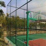 生產體育圍欄網_操場圍欄_沃達金屬絲網製造有限公司