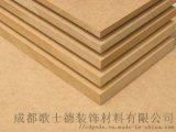 成都中纤板 成都中纤板厂 成都E1中纤饰面板