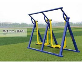 标准小区社区健身器材大全 户外健身路径图片