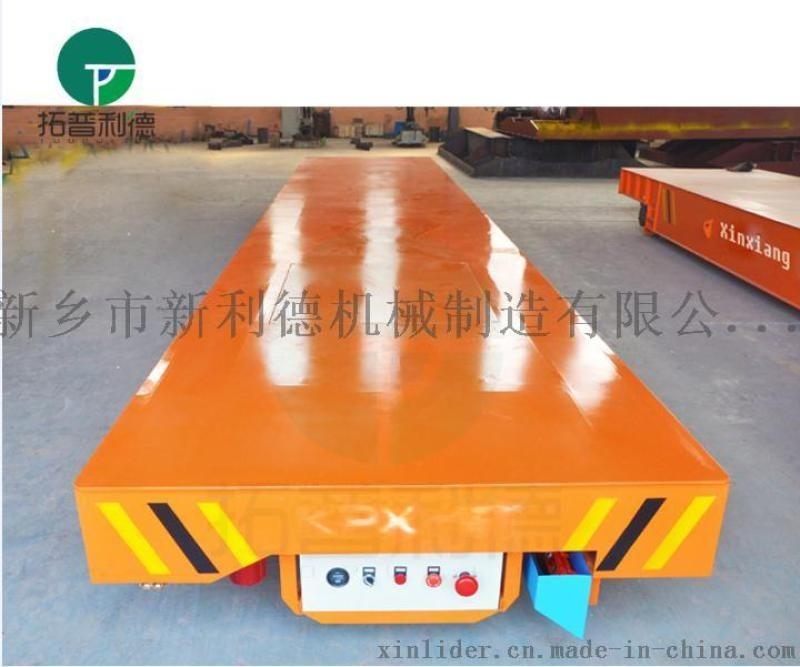 運輸車可多個牽引軌道平車港口運輸電動平板車