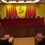 石家庄市人大会背景会议舞台幕布河北省会议背景红旗厂家