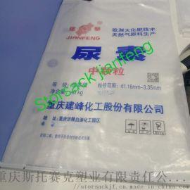 三聚 胺可加LOGO塑料编织袋(小包装袋)