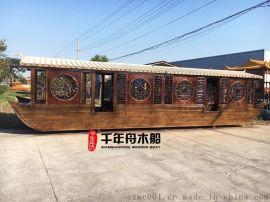 室内餐饮仿古船 船宴 可以在船上吃饭酒店装饰船