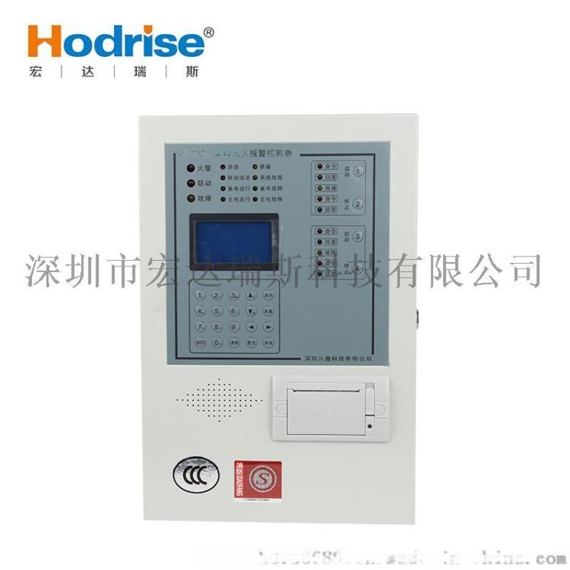 供應JB-TBZL-JLV2型壁掛式火災報警控制器