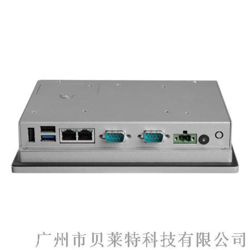 研華工業平板電腦/研華一體機PPC-3060S