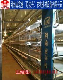 河南省宏盛专业定做鸡笼批发养殖全自动设备
