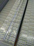 LED高端柜台硬灯条2835双排168灯