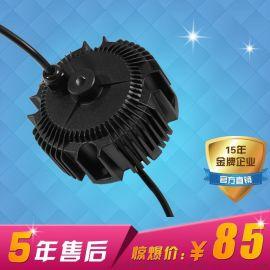 2019年福碩led驅動電源投光燈電源150w