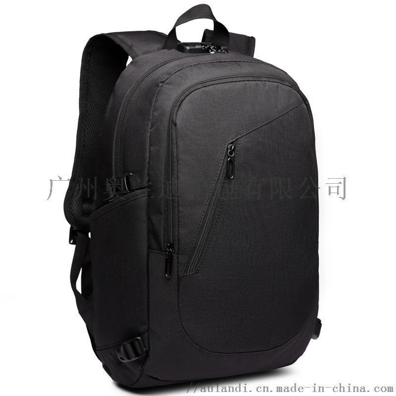 奧蘭迪  男雙肩包大容量商務旅行包休閒高中  書包