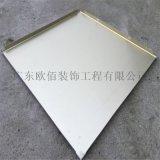 鋁板吊頂,隔音的鋁扣板,貼布鋁扣板吊頂