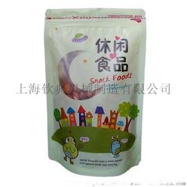 美国原装进口盐焗/原味混合每日坚果称重包装机