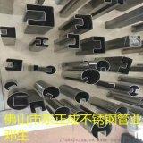 湖南201不鏽鋼單槽管,拉絲不鏽鋼單槽管