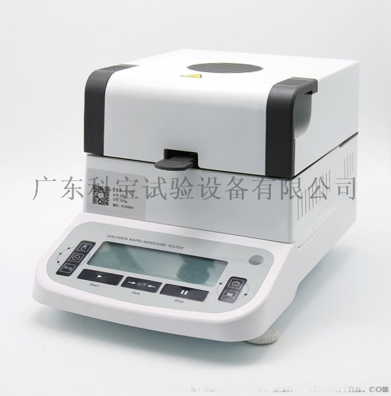 快速测定水分仪 快速水分测定仪 木材水分测定仪