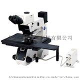 半导体检查显微镜MX61L