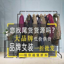 便宜女装批发唯众良品贡缎四件套库存尾货服装棉裤红迪丝女装