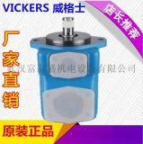 25VQTAS12A-2202DA20R 威格士叶片泵