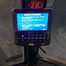 西宁铲车电子磅青海精科装载机电子秤厂家可打印小票